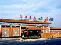 龙泉宾馆西餐厅