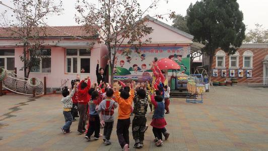 东辛房幼儿园